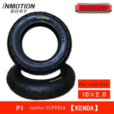 Inmotion P1 Skateboard Scooter Inner Tube and Tyer